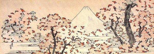 katsushika-hokusai-fuji-sakura